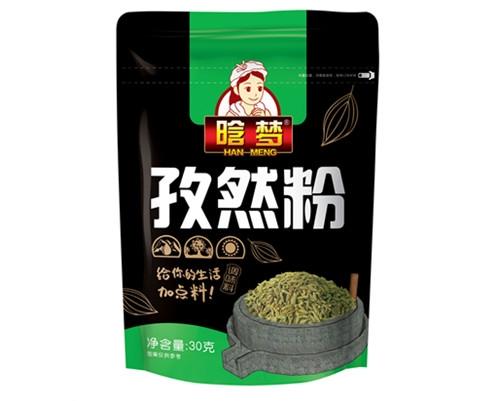 晗梦30克孜然粉