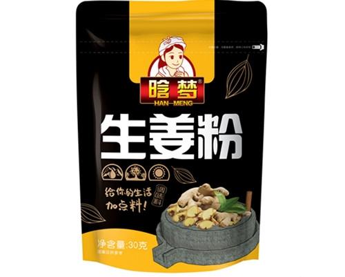 晗梦30克生姜粉